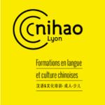 Logo Niihao - Formation chinois pour les enfants