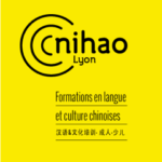 Logo Niihao - Formation chinois pour les enfants