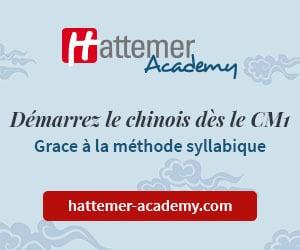 Démarrez le chinois dès le CM1 grâce à la méthode syllabique de Hattemer Academy
